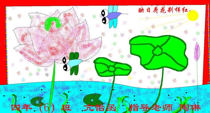小学二年级美术作品_第2页_画画大全图片