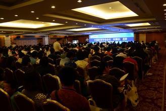 2013中国学习与发展大会将于8月1日召开
